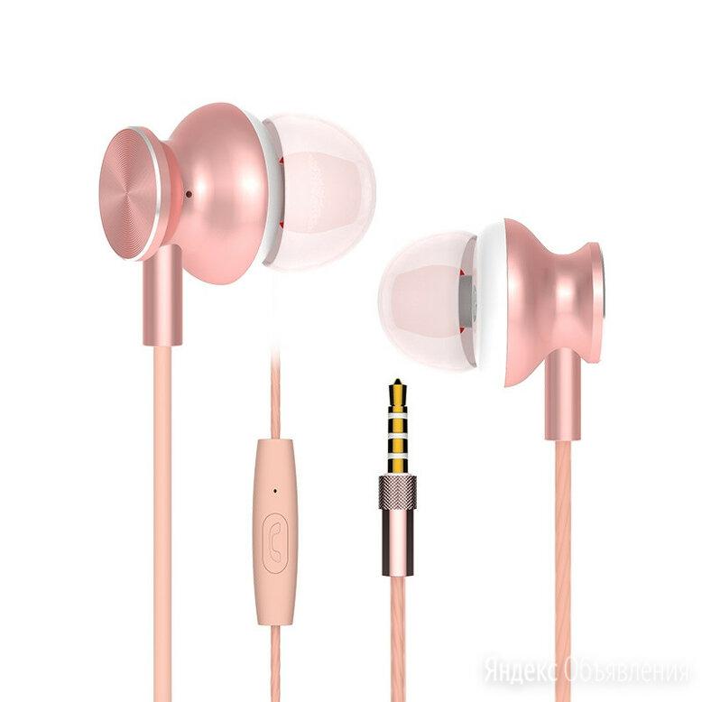 Наушники Langsdom M430, розовый по цене 450₽ - Наушники и Bluetooth-гарнитуры, фото 0