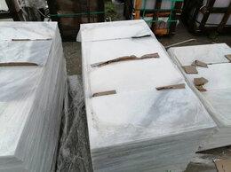 Облицовочный камень - Мрамор белый для облицовки 600*300*15, 0