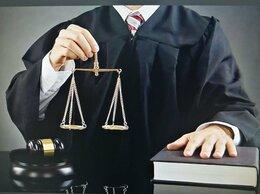 Финансы, бухгалтерия и юриспруденция - Юридические Услуги от Профессионалов, 0