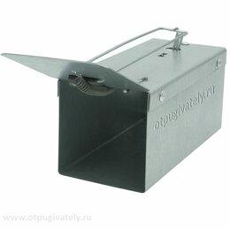 Отпугиватели и ловушки для птиц и грызунов - Мышеловка металлическая «Каземат», 0