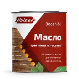 Масла и воск - Масло для древесины Хольцер BODEN OL, 0