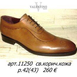 "Туфли - Мужские туфли броги ""VALENTINO shoes"". Италия.…, 0"