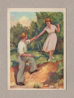 Открытки - Прогулка. Ушаков, 1957, чистая, молодежь, жизнь,…, 0