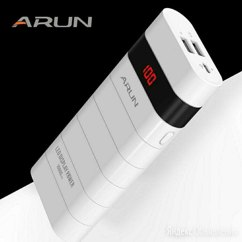 Внешний аккумулятор Powerbank Arun Y305D 10000мАч по цене 1000₽ - Универсальные внешние аккумуляторы, фото 0