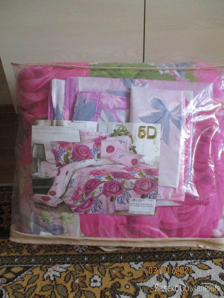 Новое 1,5-ное одеяло по цене 850₽ - Одеяла, фото 0