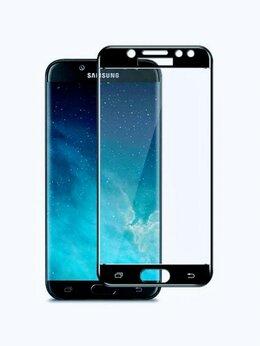 Защитные пленки и стекла - Защитные стекла на Samsung, 0