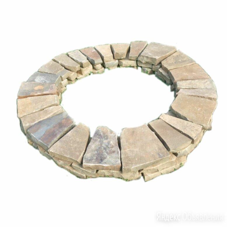 Кострище из камня песчаника Серого 3 кольца по цене 15300₽ - Очаги для костра, фото 0