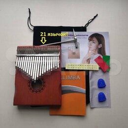 Щипковые инструменты - Калимба 21 язычок. Красное дерево, 0