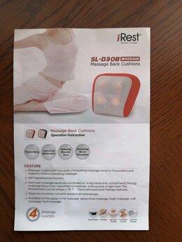 Массажные матрасы и подушки - массажная подушка для спины, 0