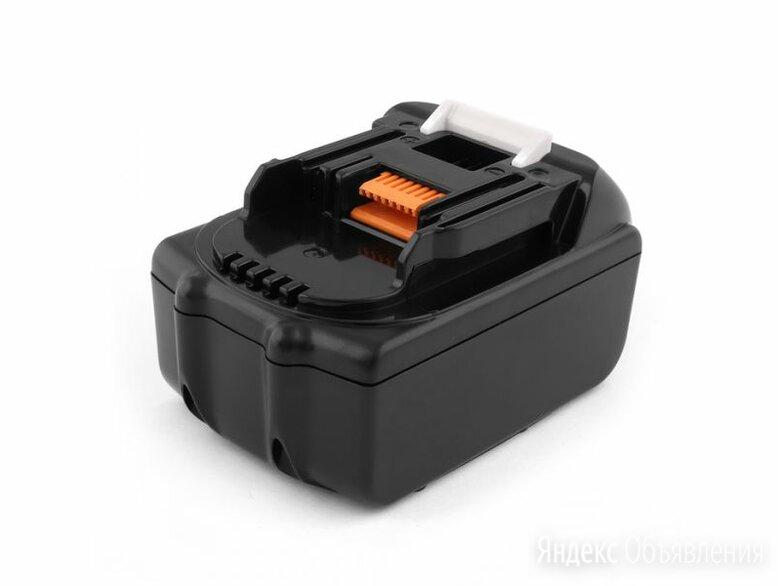 Аккумулятор для Makita BPT351Z (18V, 4.0Ah, Li-Ion) по цене 3860₽ - Аксессуары и запчасти для ноутбуков, фото 0