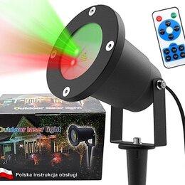 Украшения для организации праздников - Лазерный проектор OUTDOOR LASER LIGHT 8011, 0