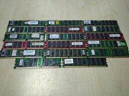 Модули памяти - RAM DDR1/128/2100(266), 0