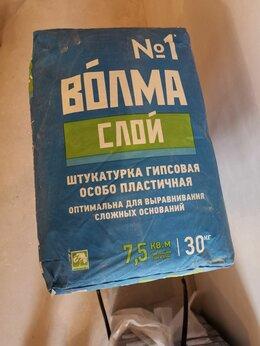 Строительные смеси и сыпучие материалы - Штукатурка Волма Слой 30 кг, 0