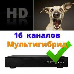 Видеорегистраторы - 16 канальный Видеорегистратор для видеонаблюдения, 0