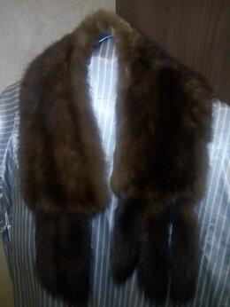 Шарфы и платки - Шикарная соболиная горжетка на подкладке, 0