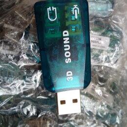 Звуковые карты - Внешняя звуковая карта USB 7.1 3D, 0