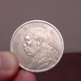 Монеты - монета КНР (гоминьдан), 0