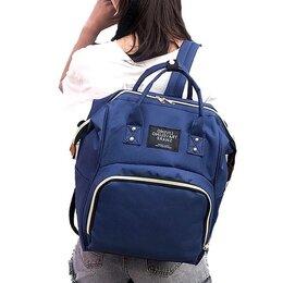 Рюкзаки и сумки-кенгуру - Новый рюкзак для мамы на коляску (синий), 0