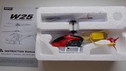Радиоуправляемые игрушки - Радиоуправляемый вертолет Syma W25 неисправный, 0