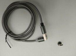 Зарядные устройства и адаптеры - Магнитный кабель USB Micro с круглым основанием, 0