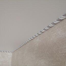 Потолки и комплектующие - Матовый декоративный шнур для потолка  Л3,10, 0