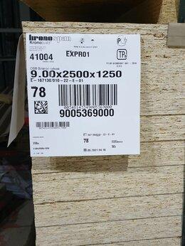 Стеновые панели - OSB-3  ОСП Kronospan Плита 2500х1250*9, 0