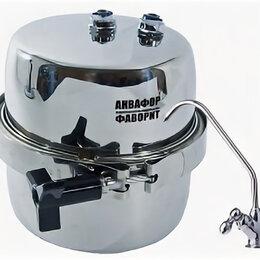 Фильтры для воды и комплектующие - Фильтр аквафор Фаворит 150 , 0