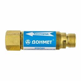 Запорная арматура - Клапан огнепреградительный КОК М 16 «Донмет», 0
