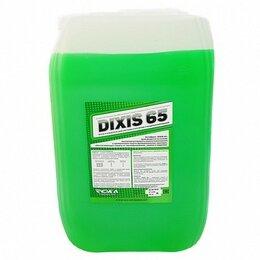 """Теплоноситель - Теплоноситель """"DIXIS-65"""" 20 кг, 0"""
