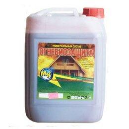 Антисептики - Огнебиозащита древесины 10 л Мастер класс, 0
