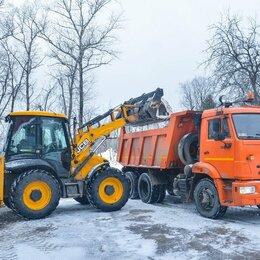 Курьеры и грузоперевозки - Уборка и вывоз снега, 0
