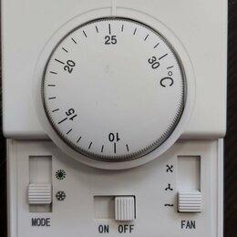 Аксессуары и запчасти - Настенный термостат для 2-х трубных фанкойлов, 0