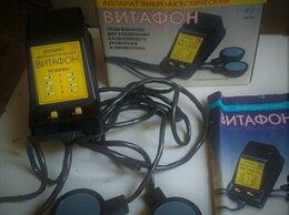 Приборы и аксессуары - Аппарат виброакустический Витафон , 0