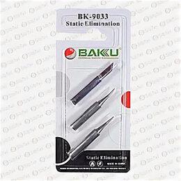 Наборы инструментов и оснастки - Набор жал BAKU-9033, 0