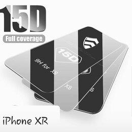 Защитные пленки и стекла - Защитное стекло 15D iPhone XR / 11, 0