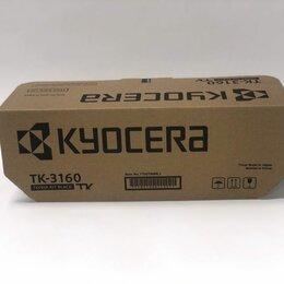 Картриджи - TK-3160 - Тонер-картридж Kyocera TK-3160 , 0