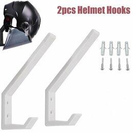 Вешалки настенные - Вешалка для шлема (комплект 2шт.), 0