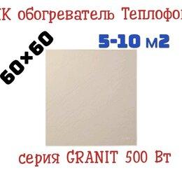 Обогреватели - Инфракрасный обогреватель Теплофон GRANIT ЭРГН 0.5/220 (600х600) Белый., 0