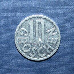 Монеты - 10 грошей Австрия 1980, 0