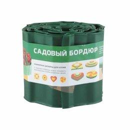 Заборчики, сетки и бордюрные ленты - Лента бордюрная, 90х20 см, толщина 0.7 мм, гофра, зеленая, 0