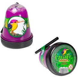 "Игрушки-антистресс - Слайм Slime ""Jungle. Птичка Зимородок"", с белыми звездочками, 130г, 0"