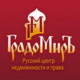 Менеджеры - Помощник агента по продаже недвижимости в компанию Градомиръ, 0