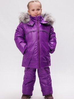 Комплекты верхней одежды - Зимний костюм для девочки, 0