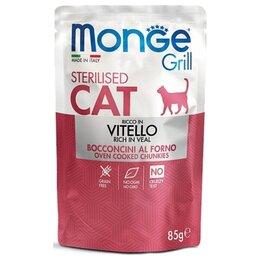 Корма  - Monge Cat Grill Sterilised Veal 85 г, 0