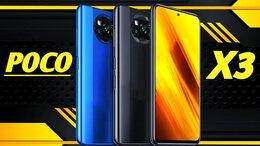 Мобильные телефоны - Новые Xiaomi Poco X3 NFC 6/128Гб Global Version…, 0