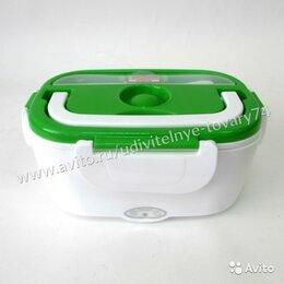 Контейнеры и ланч-боксы - Ланч-бокс, контейнер для еды с подогревом, 0