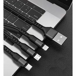 Зарядные устройства и адаптеры - Кабель 3 в 1 для iPhone, Type-C и  micro-usb…, 0