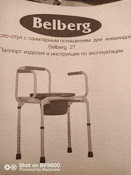 Приборы и аксессуары - Кресло-стул с санитарным оснащением, 0