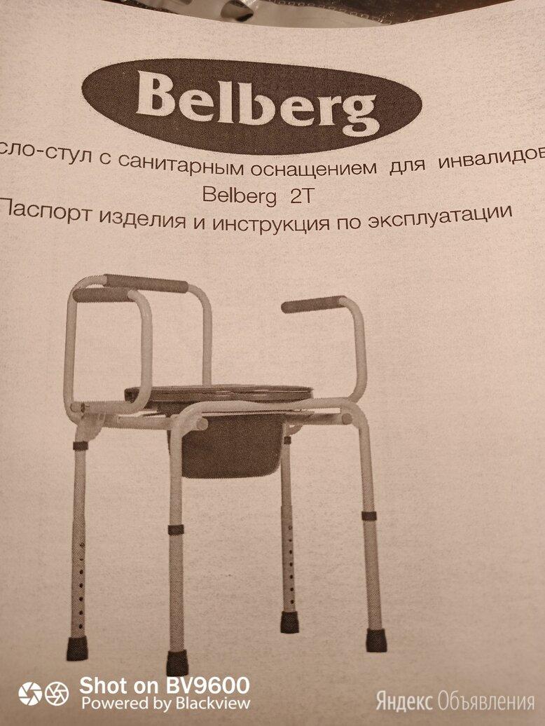 Кресло-стул с санитарным оснащением по цене 3900₽ - Приборы и аксессуары, фото 0