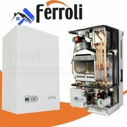 Отопительные котлы - Газовые котлы Ferroli Ферроли(настенные,…, 0
